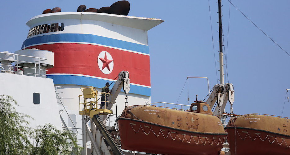 North Korean ships could be permitted in South's waters, pending agreement: MOU