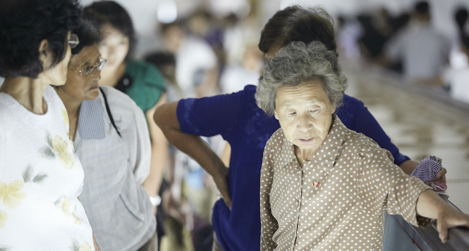 Respect your elders… or not: ageism in North Korean mass culture