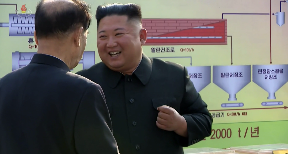 "North Korean media lauds new fertilizer factory, rejects ""reform and opening"""