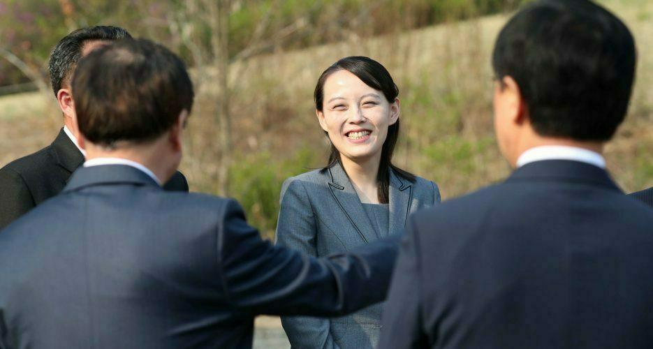 Where's Kim Yo Jong? North Korean leader's sister not seen at key meeting
