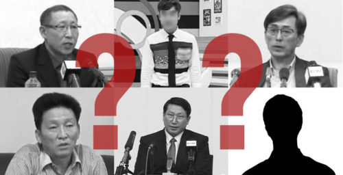 Left behind: despite détente, six South Koreans remain imprisoned in the North