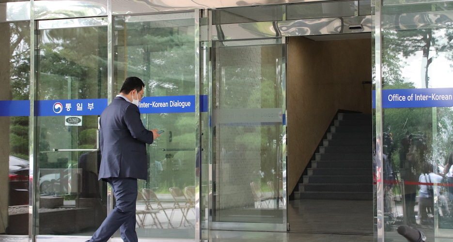 South Korea's unification ministry to inspect non-profit groups in mid-August