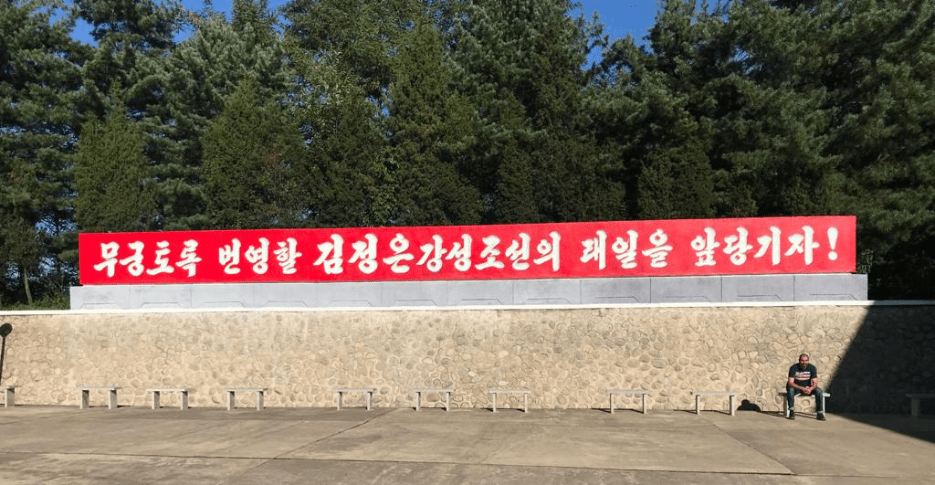 """Being in North Korea"": teaching business in the world's last Stalinist state"