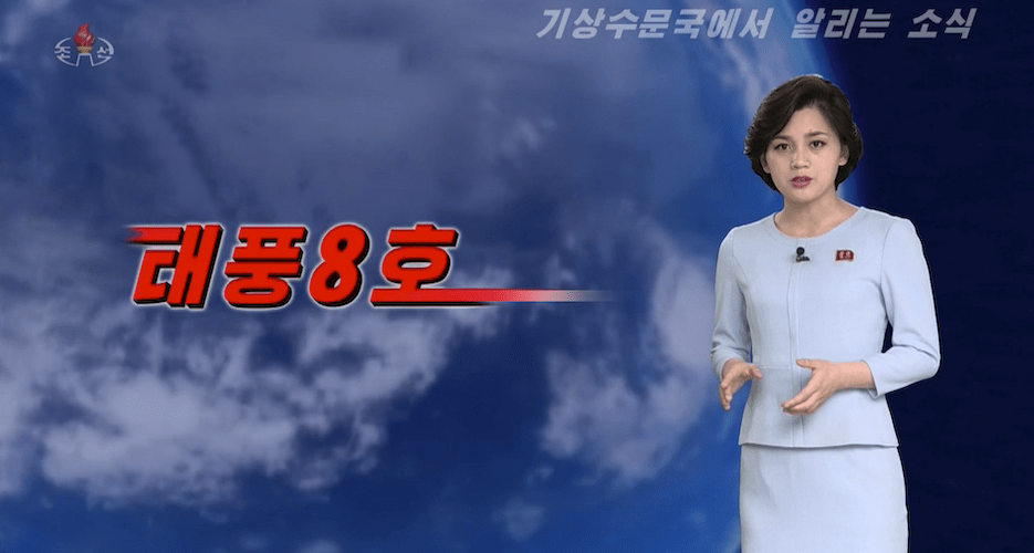 North Korea issues warnings ahead of Typhoon Bavi's touchdown in Pyongyang