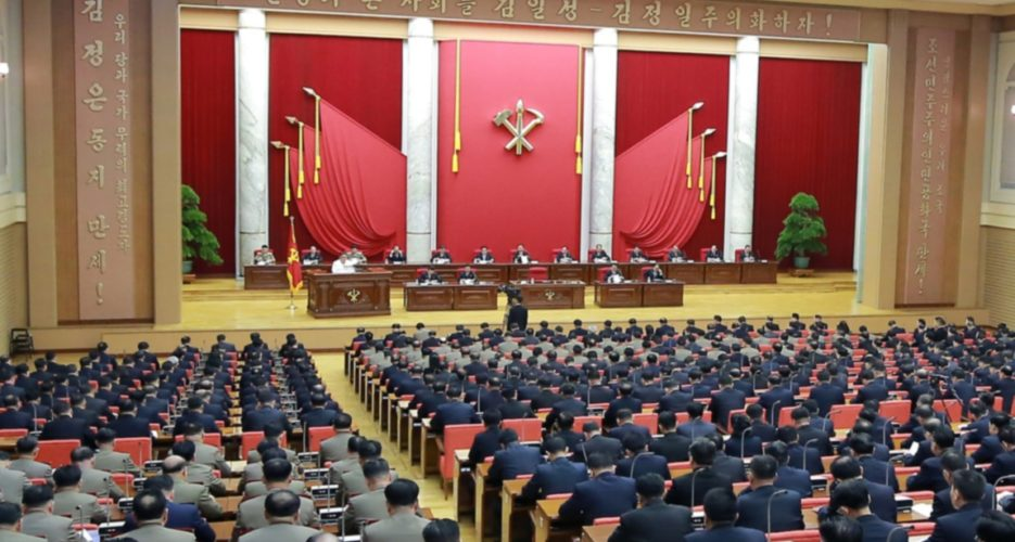 North Korea will convene a meeting to decide on 'issue of crucial significance'