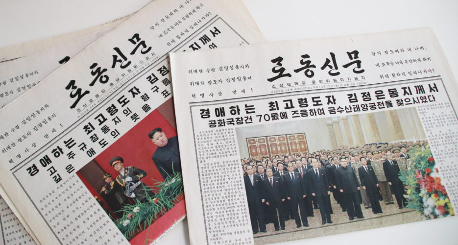 South Korea rules in favor of lawyer who brought books home from North Korea