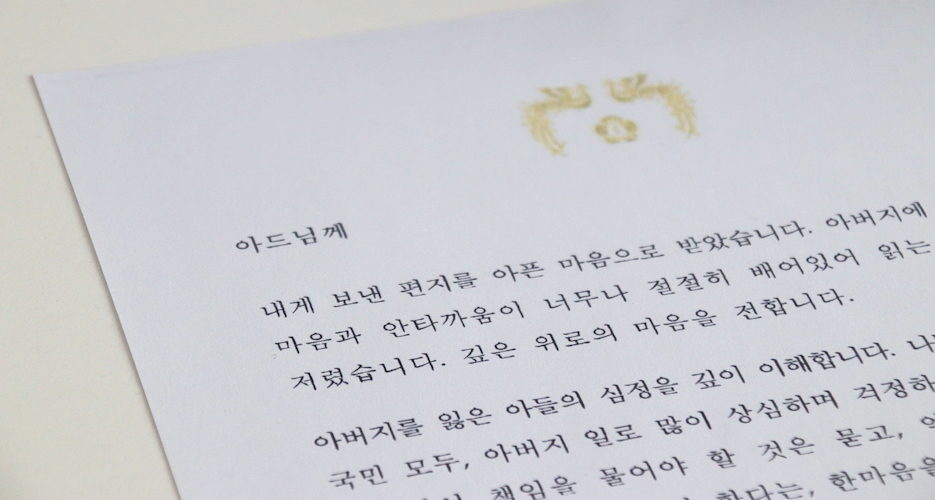 'Please wait': Moon writes letter to son of man killed in North Korean waters