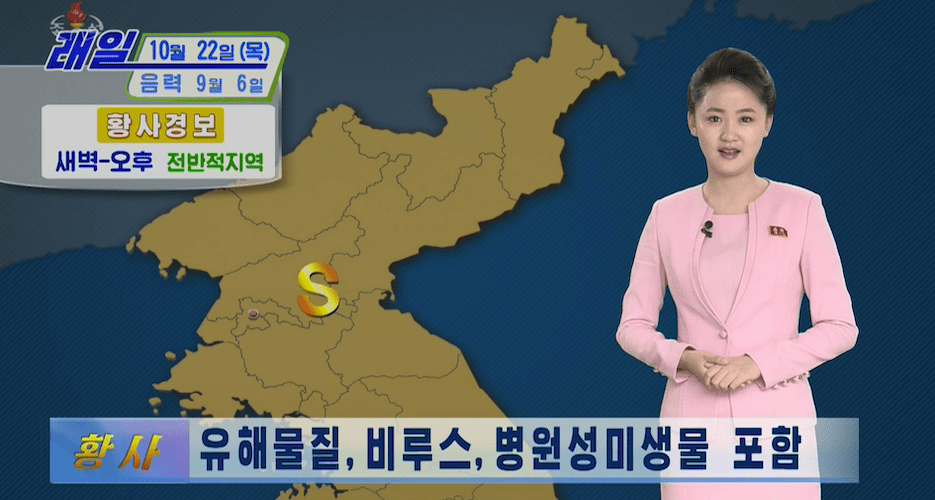 North Korea urges people indoors, fearing dust from China will spread COVID-19