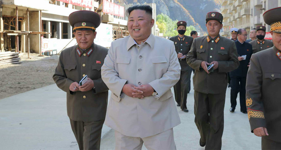 Kim Jong Un inspects mining area badly hit by recent typhoon