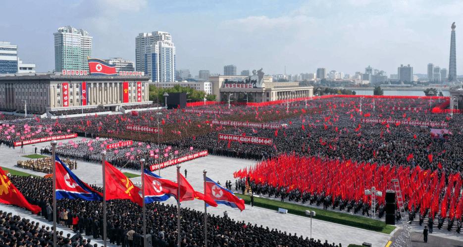 Pyongyang 2021