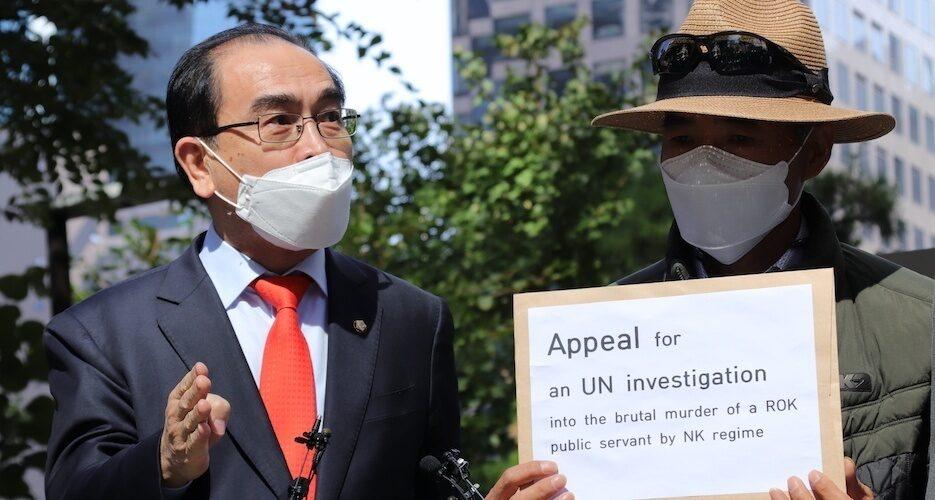 Son of border shooting victim says South Korea 'failed' to protect his father