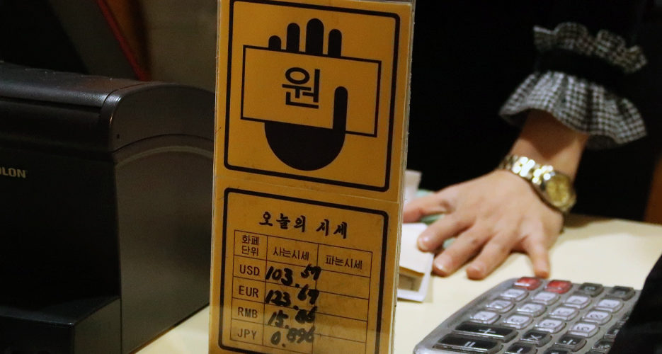 North Korea introduces strict currency exchange restrictions for foreigners