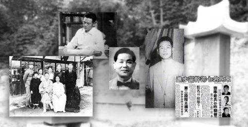 The mystery behind a South Korean presidential candidate executed for collusion