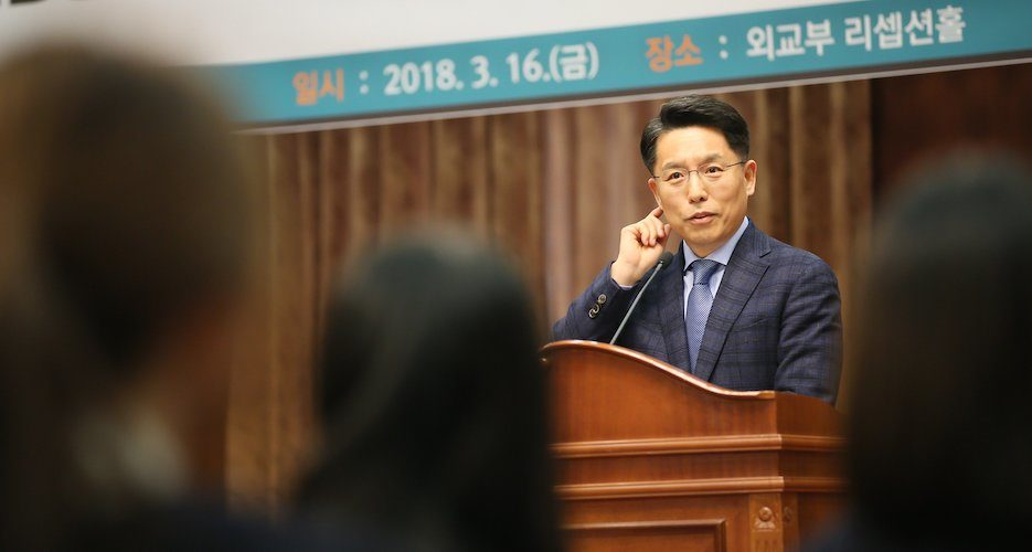 South Korea picks new nuclear envoy to work with North Korea and the US