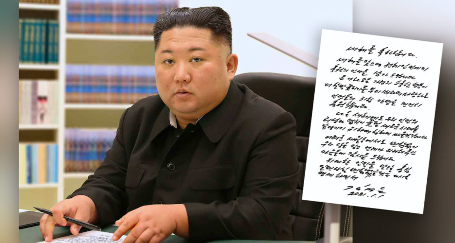 Kim Jong Un pens 'heartfelt' New Years letter, gives no sign of hallmark speech