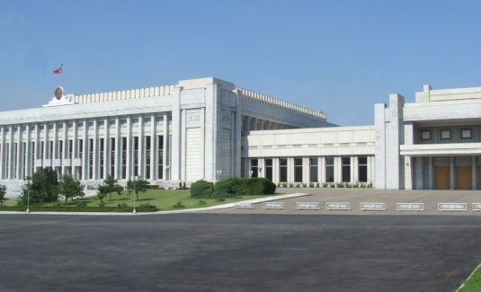 Mansudae Assembly Hall 535x325.