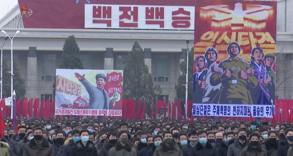 'The people are God': See North Korea's new propaganda slogans and posters