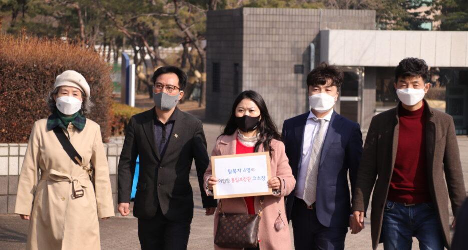 North Korean defectors sue South Korean unification minister for defamation