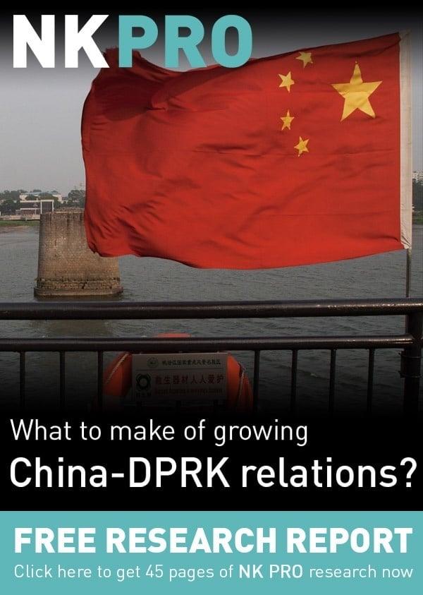 China-North Korea relations advertisement