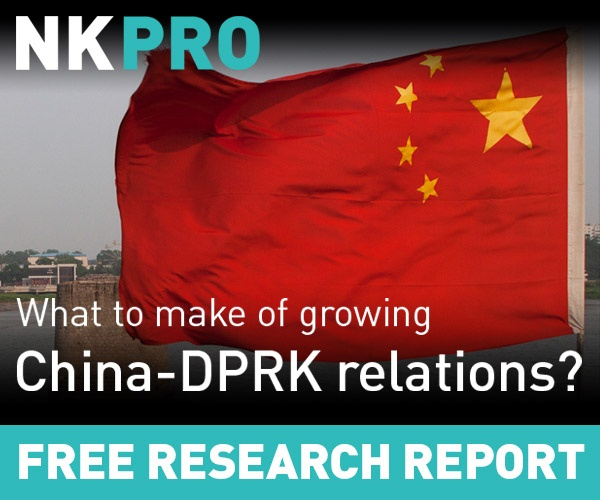 China-North Korea relations advert