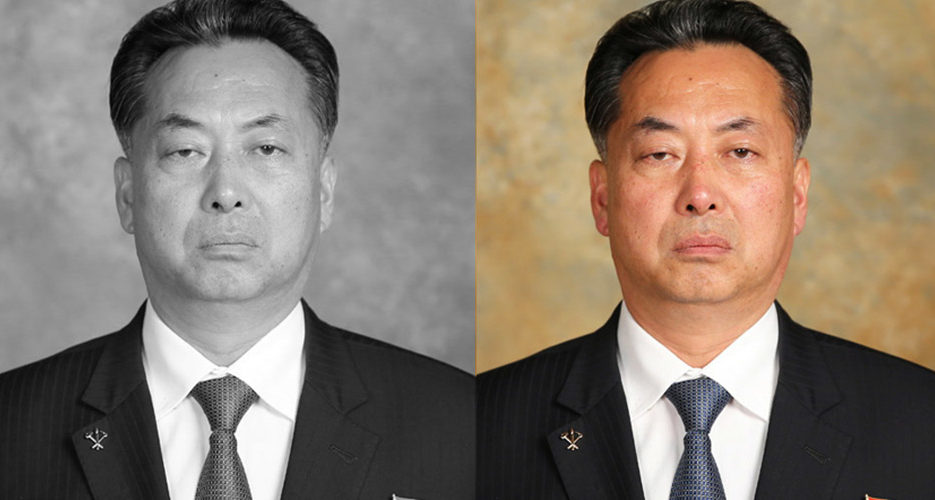 North Korea appoints foreign trade specialist as ambassador to China
