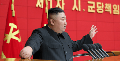 Kim Jong Un urges officials to bring about change North Koreans can appreciate