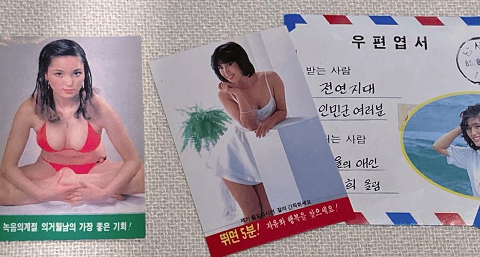 Bodacious bikini babes: South Korean propaganda leaflets in the 1980s