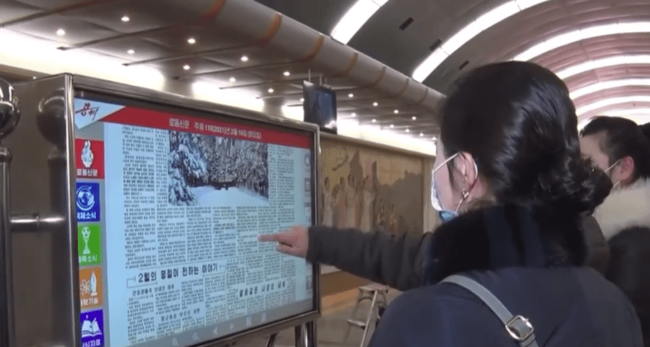 North Korea replaces iconic newspaper stands with interactive touchscreen