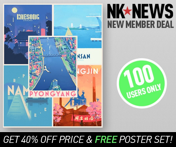 New NK News member promotion: 40 per cent discount and free art posters for new signups