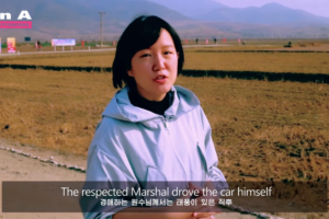 Why did North Korea's 'ordinary girl' YouTuber disappear from the web?