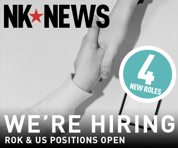 NK News is hiring