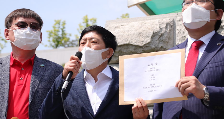Activist files criminal complaint against Moon for 'siding with' North Korea