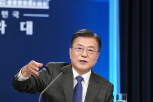 Moon vows last-minute push to engage North Korea as his term nears end