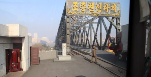 North Korea, China celebrate ties amid pandemic: unification ministry