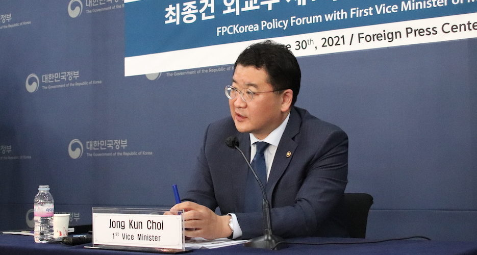 Top South Korean official says North Korea did not punt on diplomacy