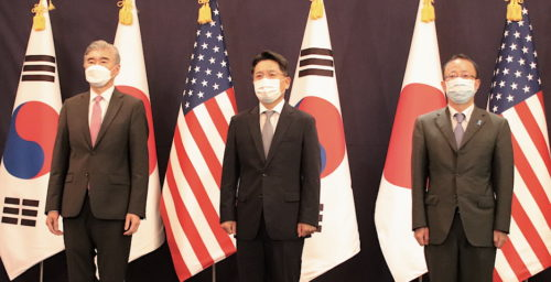 The US, ROK and Japan hold trilateral meeting after North Korean missile tests