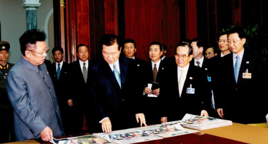 Unhappy anniversary: Recalling the June 2000 inter-Korean summit