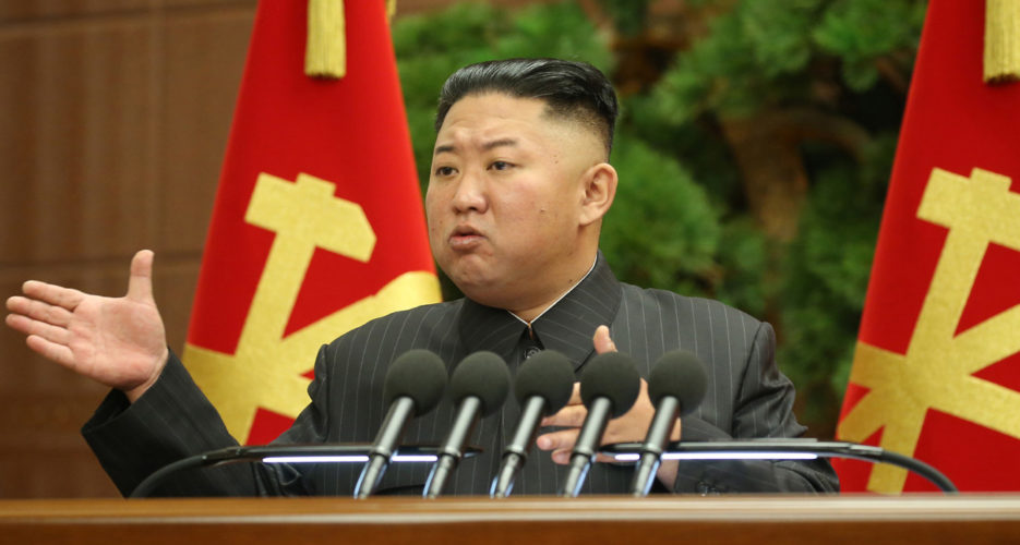 'Grave' COVID-19 incident in North Korea prompts politburo meeting: State media