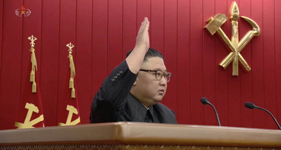Kim closes party meeting with plea for loyalty, vows to overcome 'difficulties'