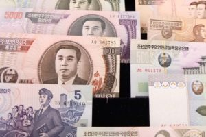Crazy price fluctuations in Pyongyang - NKNews Podcast Ep. 188