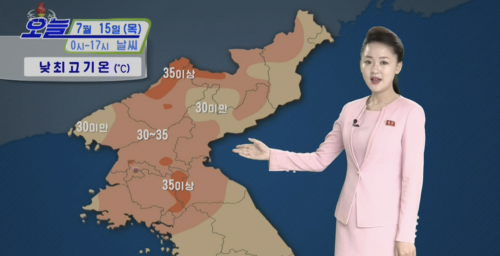 North Korea warns of health problems due to ongoing heat wave