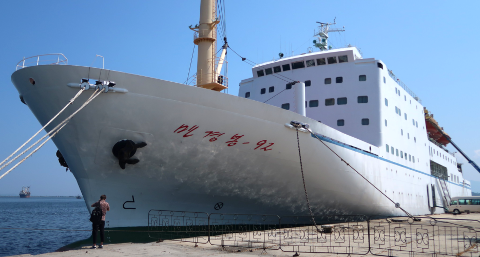 North Korea's brief, surreal experiment with passenger cruises