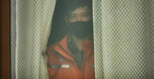 UN Command suspends DMZ border tours as COVID cases spike in South Korea