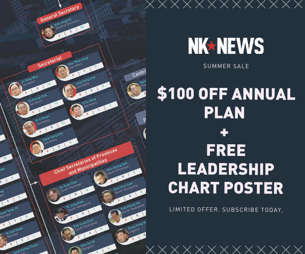 $100 off NK News with free NK Leadership Chart