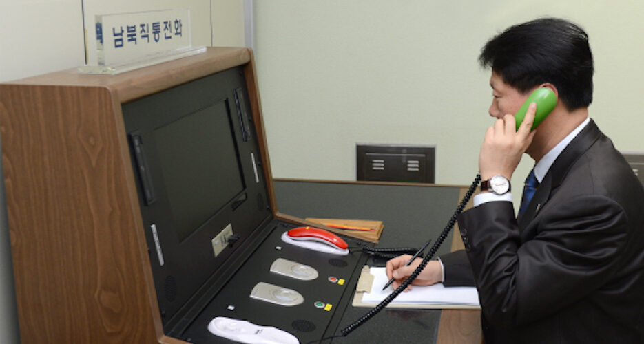 Hotline fling? North Korea ignores Seoul's calls for more than a week