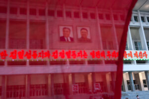 Ideology still drives North Korea and China together