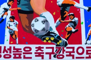How Kim Il Sung's friendship with a king led North Korea to the World Cup