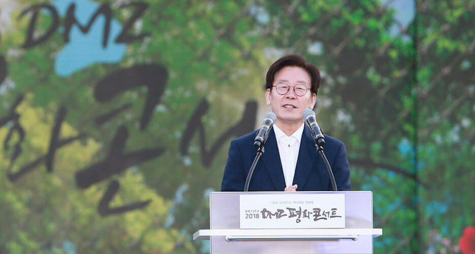 Top presidential candidate calls for 'conditional' North Korea sanctions relief