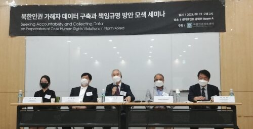 Seoul-based nonprofit publishes human rights dossiers on 30 North Koreans
