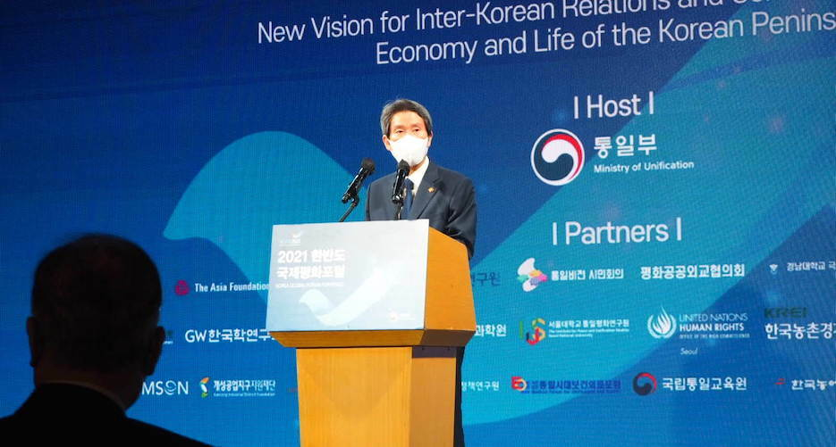 Seoul's unification minister claims Pyongyang receptive to inter-Korean aid
